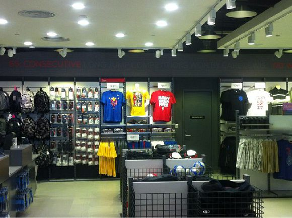 Nike (Changi City Point)