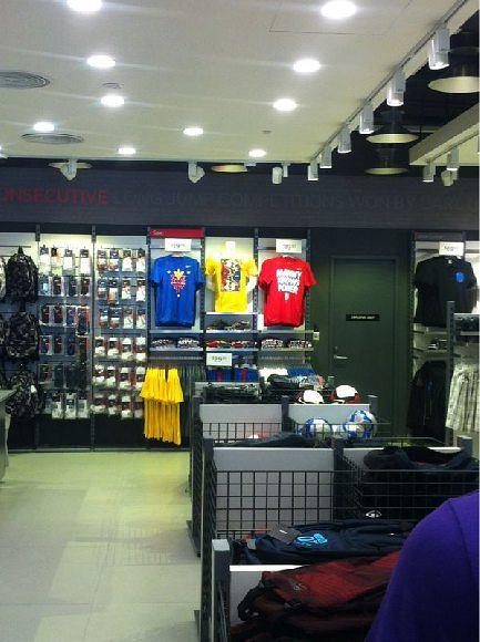 Nike (Changi City Point)