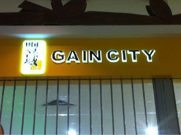 Gain City Best-Electric Pte Ltd (Changi City Point)