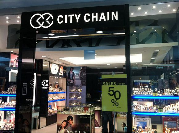 City Chain Stores (S) Pte Ltd (Changi City Point)