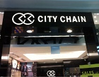 City Chain Stores (S) Pte Ltd Photos