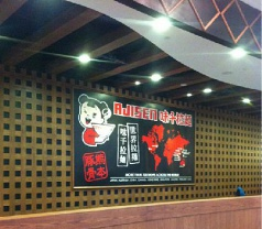 Ajisen Parco Japanese Restaurant Pte Ltd Photos