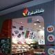 Fotohub Holdings Pte Ltd (Changi City Point)