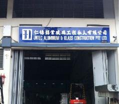 Jntec Aluminium & Glass Construction Pte Ltd Photos