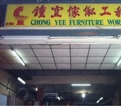 Chong Yee Furniture Works Photos