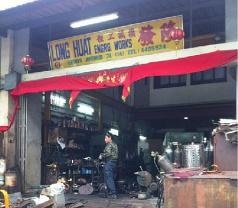 Long Huat Engineering Works Photos