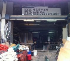 Koon Seng Construction Pte Ltd Photos