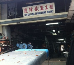Chean Fong Engineering Works Photos