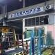 Polytechnic Glass Factory (Eunos Industrial Estate)