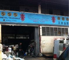 S.s.s. Metal Trading Photos