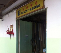 Reson Trading Photos