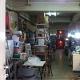 Eighteen Electrical Supplies LLP (Gordon Industrial Building)