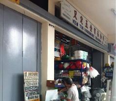 Yew Tin Hardware Trading Co. Photos