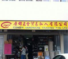 Congin Hardware Trading Pte Ltd Photos