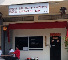 Xin Bao Electrical & Packing Pte Ltd Photos