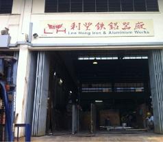 Lee Hong Iron & Aluminium Works Photos