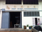 Hup Heng Woodworks Photos