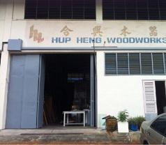 Hup Heng Woodworks Photos