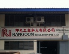 Rangoon Insulation Pte Ltd Photos