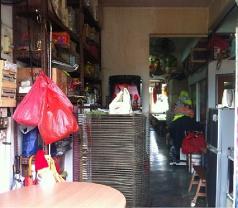 Ling Long Service Supply Centre Photos