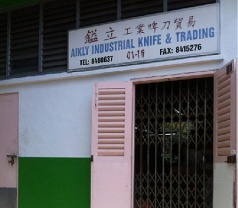 Aikly Industrial Knife & Trading Photos