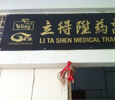 Li Ta Shen Medical Trader Photos