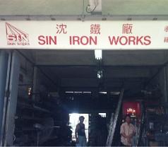 Sin Iron Works Photos