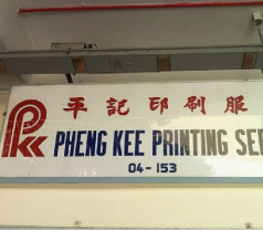 Pheng Kee Printing Service Photos