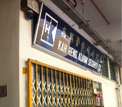 Kah Heng Alarm Security Co. Photos