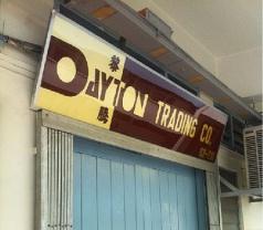 Dayton Trading Co. Photos