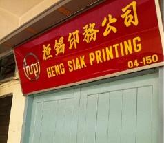 Heng Siak Printing Photos