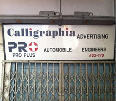 Calligraphia Advertising & Engineering Pte Ltd Photos