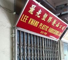 Lee Kwang Plastic Fabricators Co. Photos