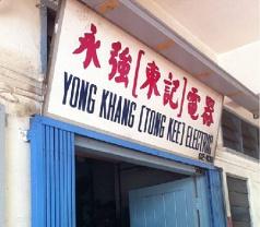 Yong Khang (Tong Kee) Electric Photos