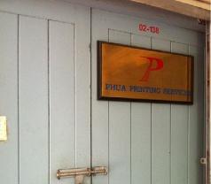 Phua Printing Services Photos