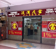 Fund Express (Tampines) Pawnshop Pte Ltd Photos