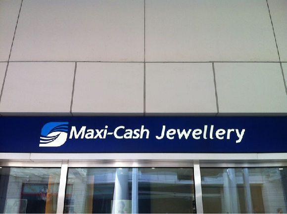 Maxi-Cash Pawnshop (Boon Lay MRT (EW27))