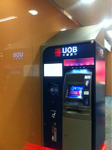 United Overseas Bank Ltd (UOB) (ATM, Tiong Bahru Road (UOB))