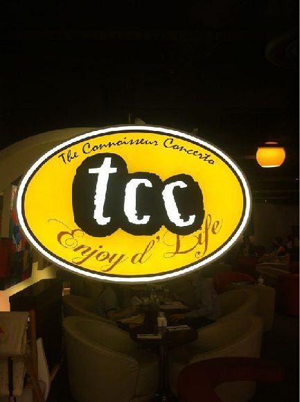 TCC - The Connoisseur Concerto (Raffles Place MRT (EW14))