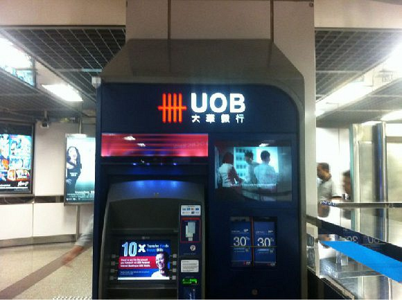 United Overseas Bank Ltd (UOB) (ATM, North Bridge Road (UOB))