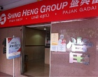 Shing Heng (North) Pte Ltd Photos