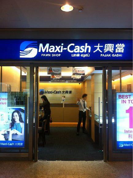 Maxi-Cash Pawnshop (Aljunied MRT (EW9))
