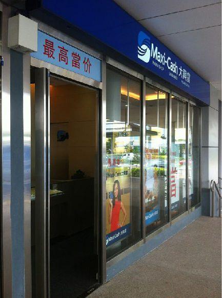 Maxi-Cash Pawnshop (Paya Lebar MRT (EW8))