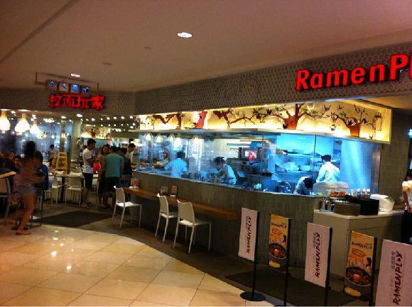 Ramen Play (112 Katong)