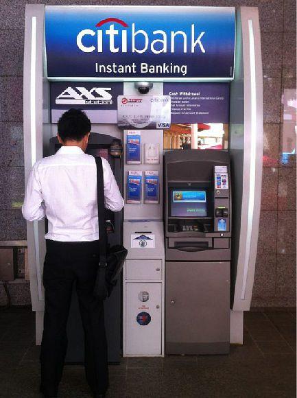 Citibank (Simei MRT (EW3))