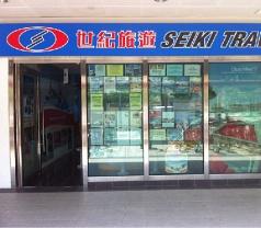 Seiki Travel Pte Ltd Photos
