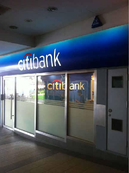 Citibank (Tampines MRT (EW2))