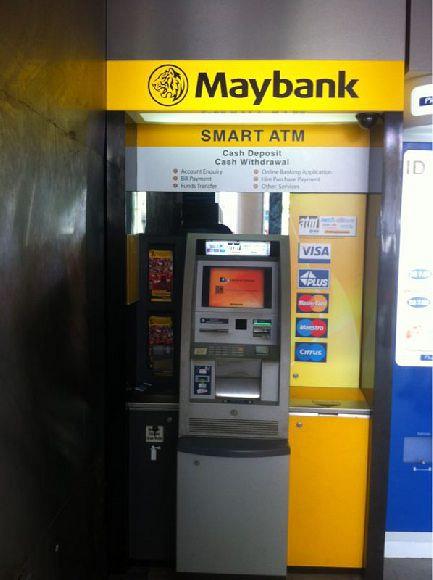 Maybank (Tampines MRT (EW2))