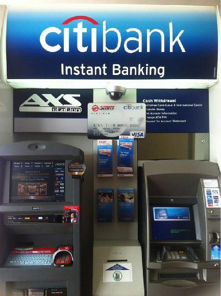 Citibank (Pasir Ris MRT (EW1))