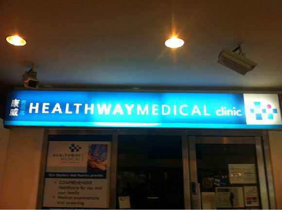 Healthway Medical Group (Pasir Ris MRT (EW1))